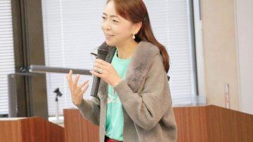 【プレゼンテーションの極意~念い(おもい)を伝えるということ~】2020/1/18