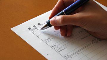 "〈web連載:日経電子版""NIKKEI STYLE"" 〉 転職市場で今年買われる職種・経験は? 需要を見通す"