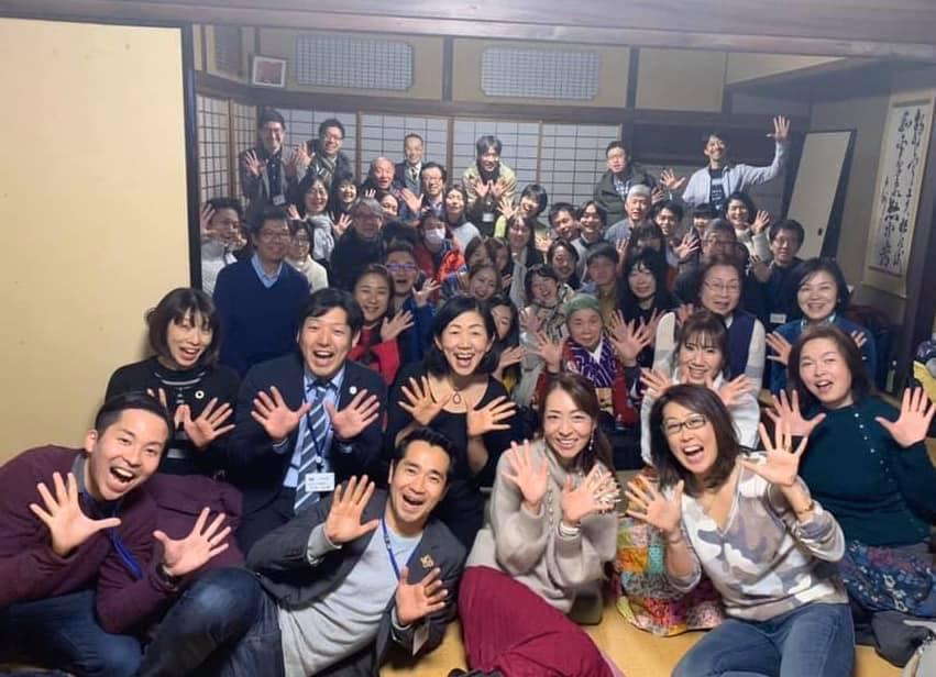 【人生 ともにあは(共にAHA!)で行こう!】2020/1/31