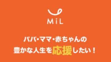 WELLNESS-TECHベンチャー『株式会社MiL』の応援団として