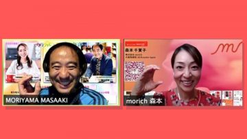 【カラフル・スペース放送局】2020年8月22日(土)21:30-22:30