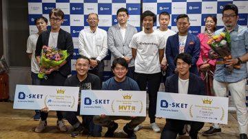 【B-SKET Batch4(Demo Day)】2020/10/2
