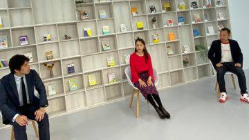 【テレ東NEWSチャンネル】ニューノーマルで給料はどうなる?[SURVIVE2030]伸びる業界、伸びない業界