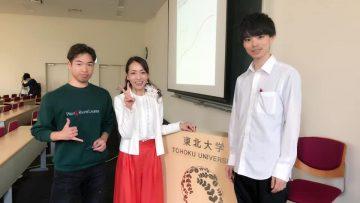 【プロフェッショナル営業への道/東北大学】2019/5/28