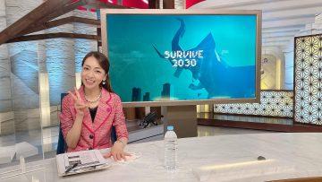 【テレ東Newsオリジナル配信番組「SURVIVE 2030」】AI vs 人間 どちらを雇用する?