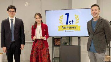 "『Partner Sales Award 大賞』受賞 DXといえば、""脱ハンコ""‼️"