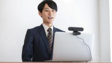 "〈web連載:日経電子版""NIKKEI STYLE"" 〉広がるオンライン転職面接 応募から内定まで期間短く"