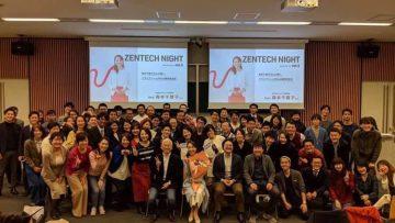 【クライアントと作る心理的安全性/ZEN Tech Night】2019/3/16