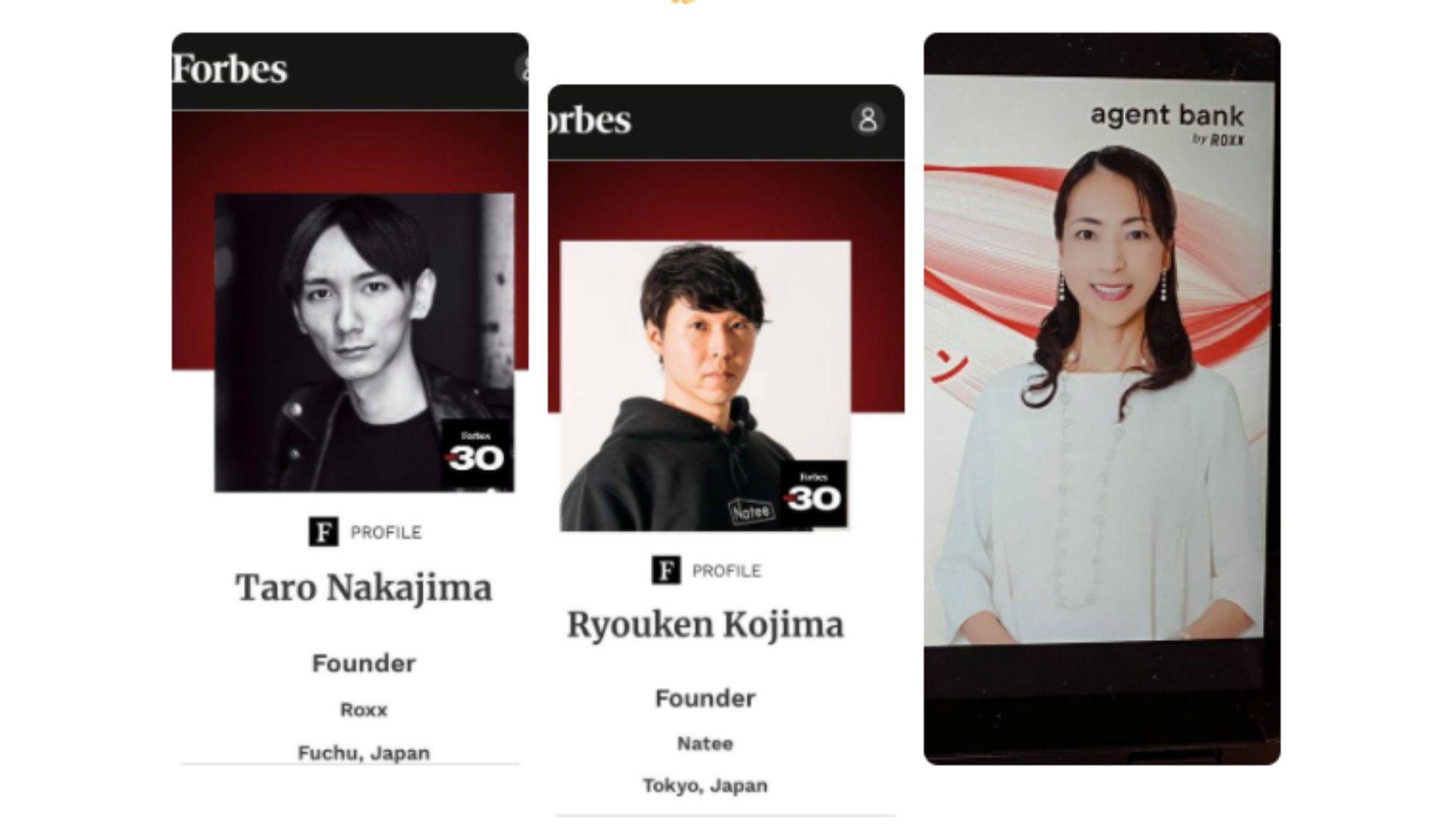 大応援しているスタートアップ経営者が『Forbes 30 under 30 Asia 2021』選出!