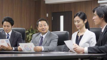 "〈web連載:日経電子版""NIKKEI STYLE"" 〉社外取締役は1000人不足 40代・女性も転職のチャンス"
