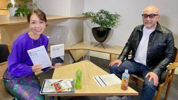 大ファンの楠木 建先生へのインタビューという役得mission